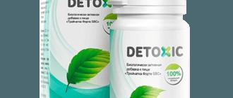 Herbal Tea România ce este, despre, din paraziți - curăţare şi protecţie împotriva paraziţilor!
