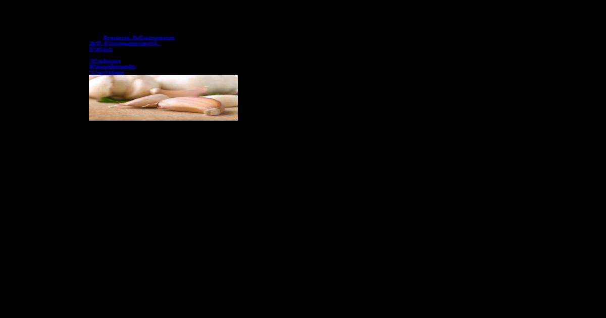 Paraziţii intestinali pot da complicaţii