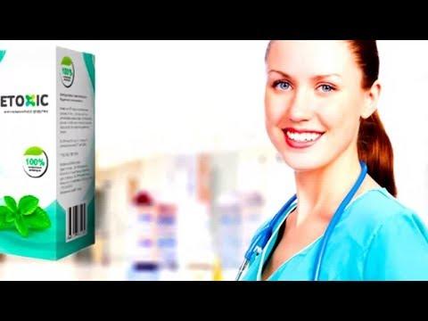 medicamente antihelmintice de ultimă generație)