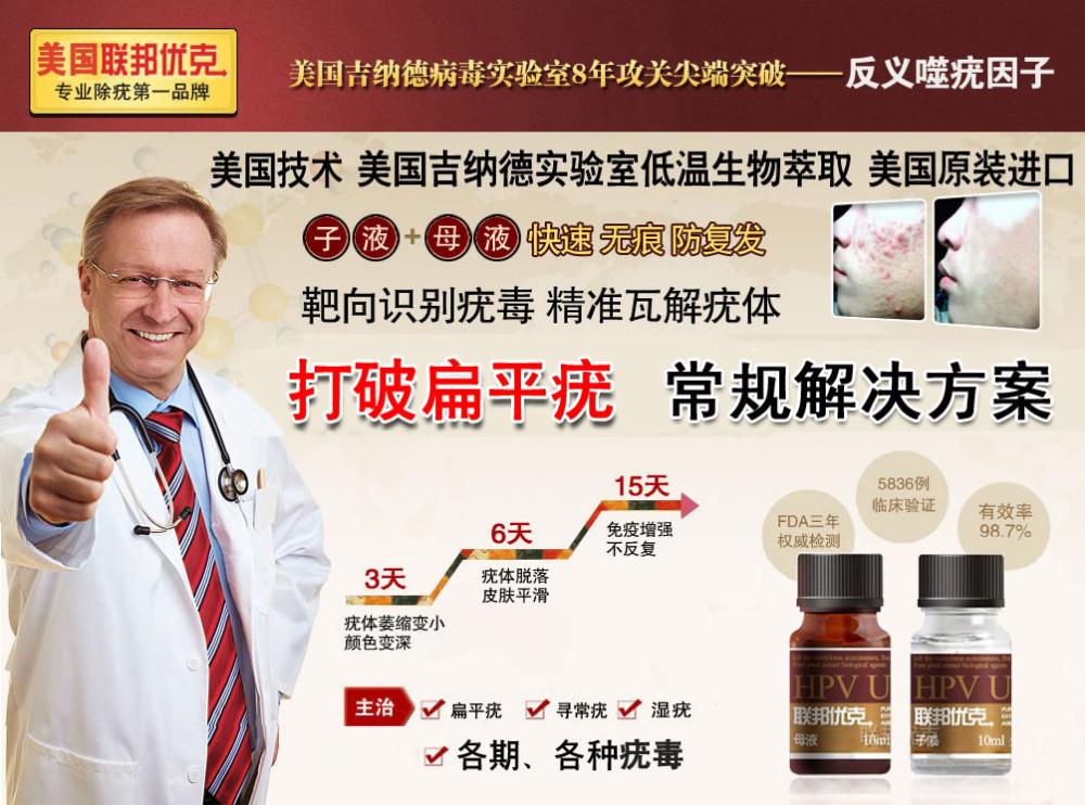 condilom clorhexidina