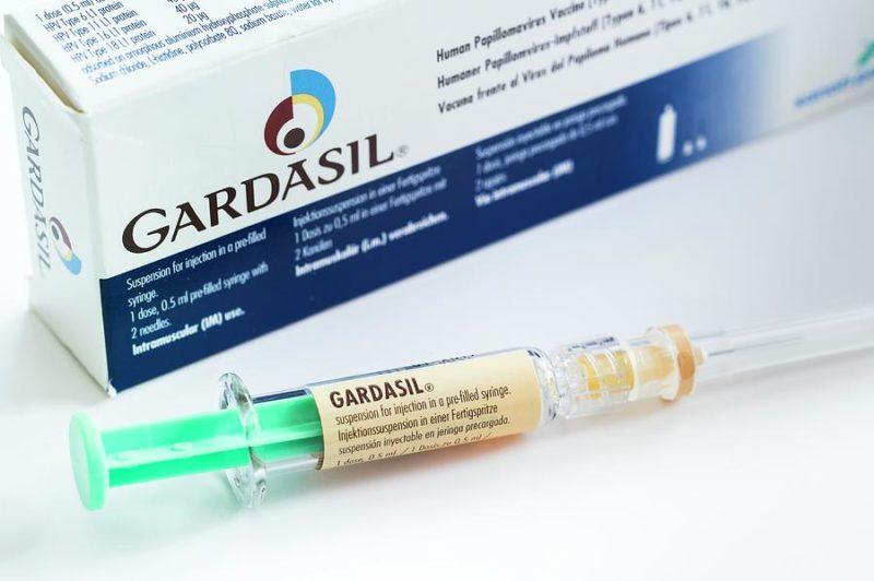 Papillomavirus vaccin dangereux - info-tecuci.ro