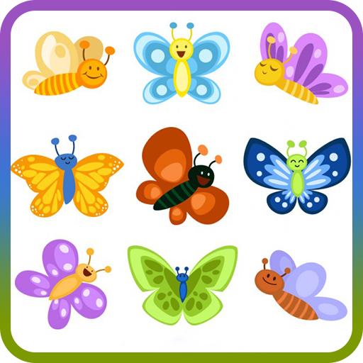 imagini cu paraziți cu fluturi)