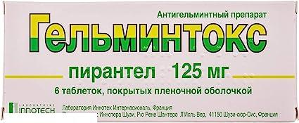 recenzii unguent papiloma viferon)