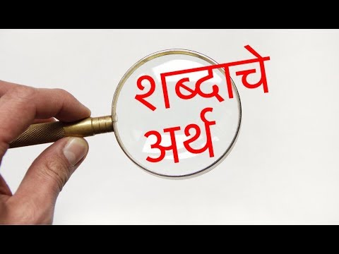 anthelmintic meaning in marathi)