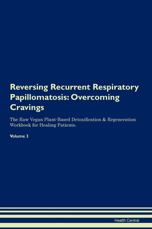 respiratory papillomatosis hereditary