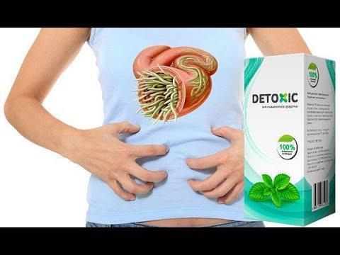 detoxic pret farmacia catena