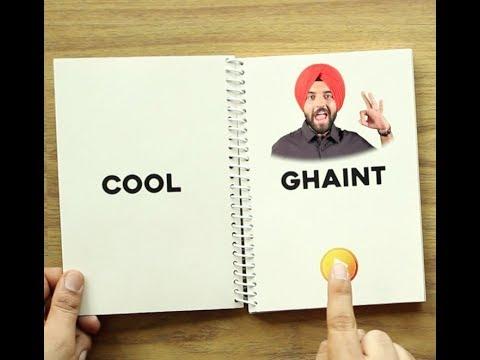anthelmintic meaning in punjabi