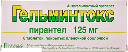 Helmintox 125mg comp. film. N6