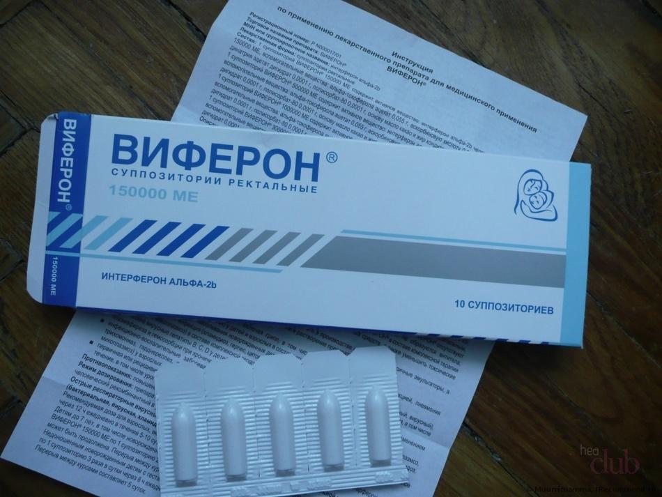 tratamentul și diagnosticul helmintiazei