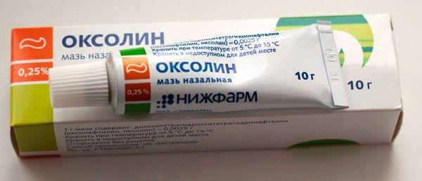 unguent salicilic pentru papiloame pe organele genitale