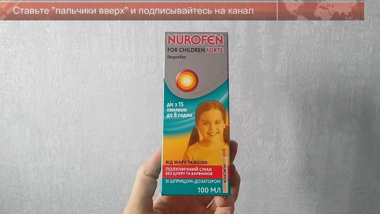 medicamente antihelmintice complexe pentru oameni