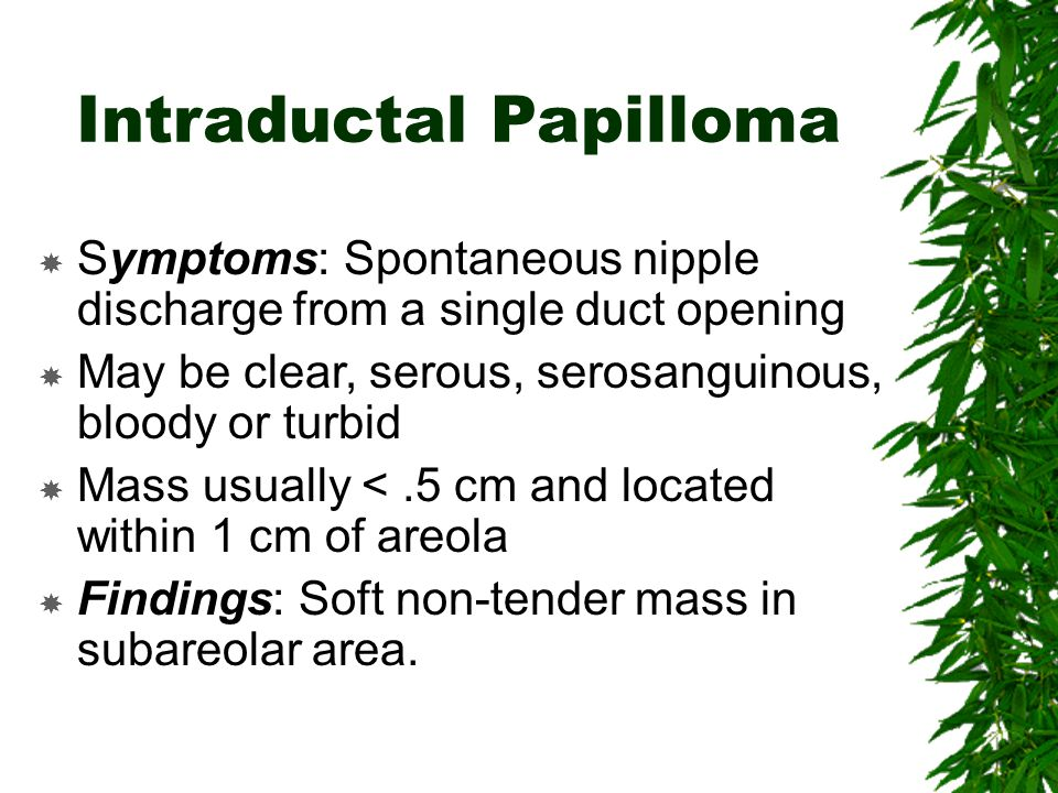 Ductal papilloma disease, Atypical ductal papilloma