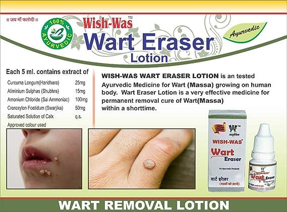 Wart treatment toddler. Înțelesul