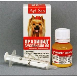 medicamente antihelmintice la mama care alăptează)