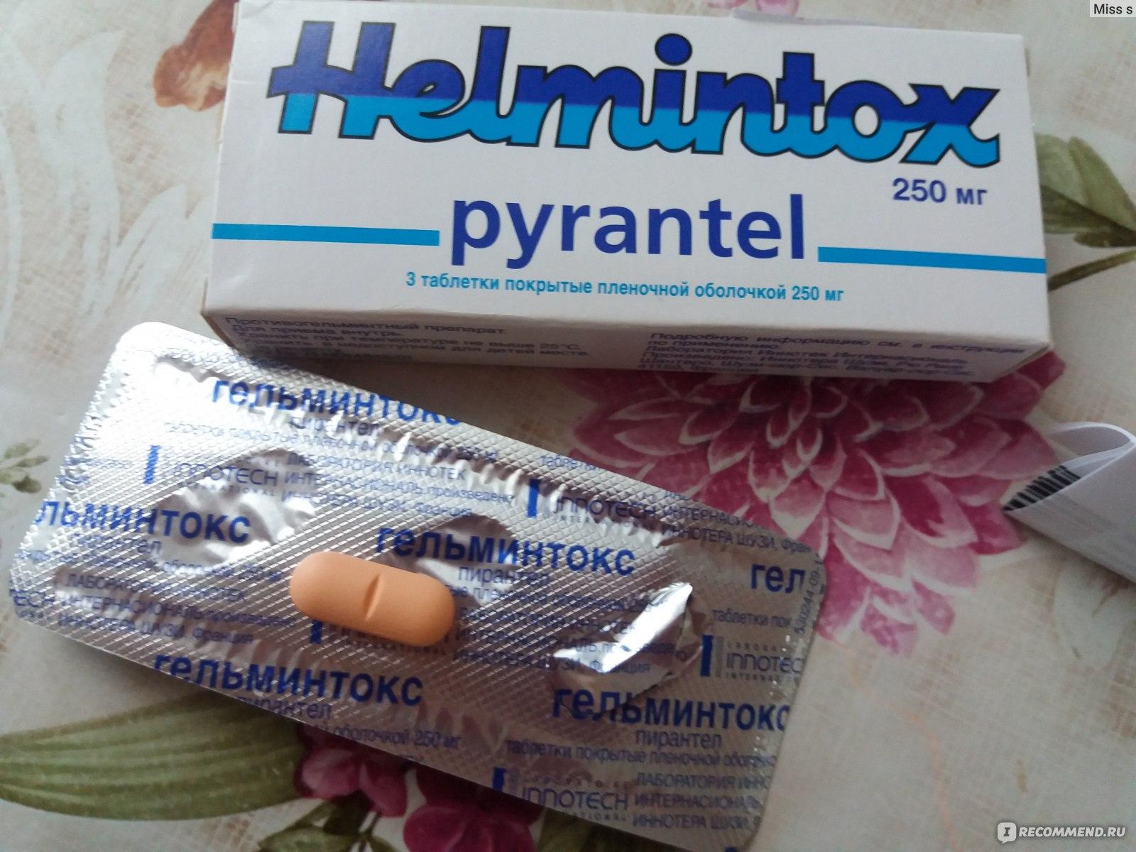 analogi de medicamente pentru viermi)