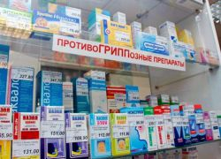 tratament antiviral gripa)