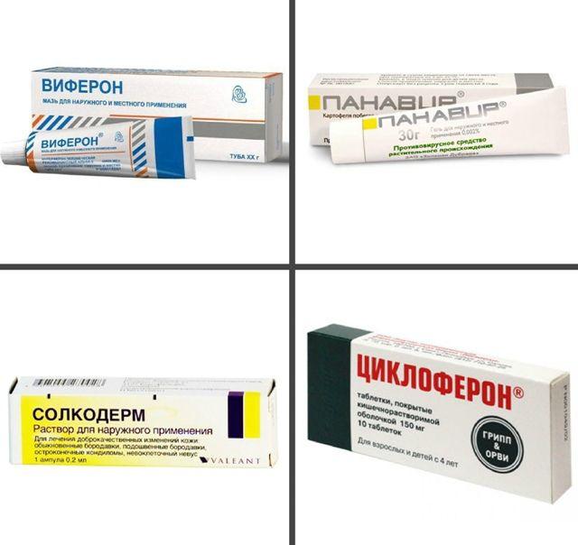 tratament mare a papilomelor)